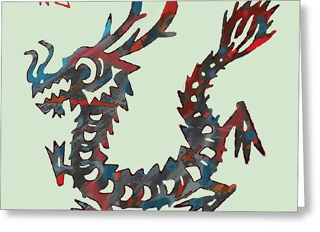The Chinese Lunar Year 12 Animal - Dragon Pop Stylised Paper Cut Art Poster Greeting Card by Kim Wang