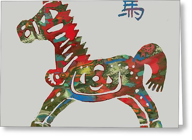 The Chinese Lunar Year 12 Animal - Horse  Pop Stylised Paper Cut Art Poster Greeting Card by Kim Wang