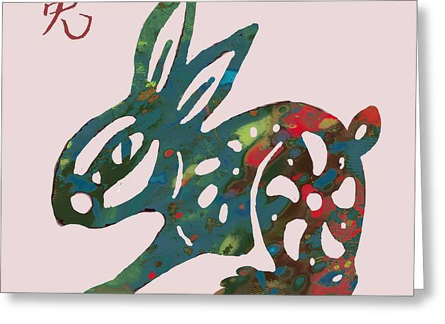 The Chinese Lunar Year 12 Animal - Rabbit/hare Pop Stylised Paper Cut Art Poster Greeting Card by Kim Wang