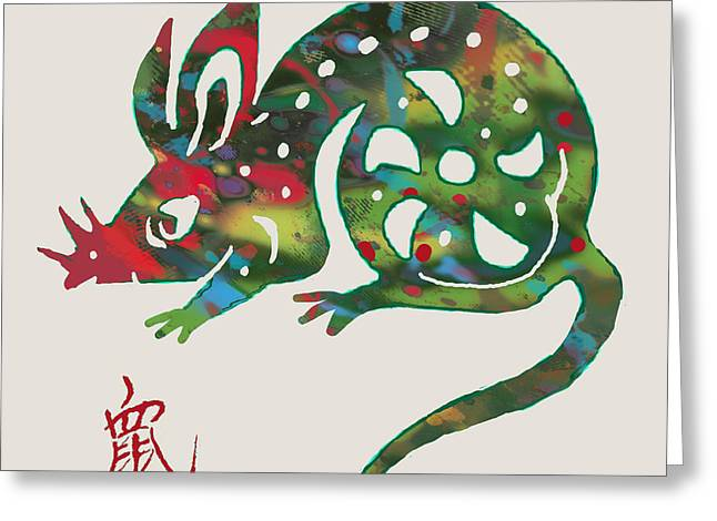 The Chinese Lunar Year 12 Animal - Rat Mouse  Pop Stylised Paper Cut Art Poster Greeting Card by Kim Wang
