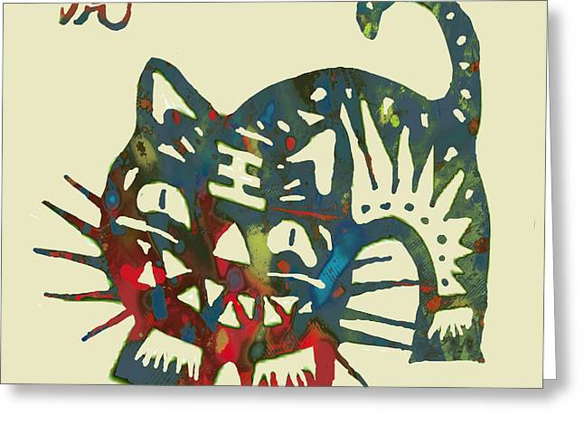 The Chinese Lunar Year 12 Animal - Tiger  Pop Stylised Paper Cut Art Poster Greeting Card by Kim Wang