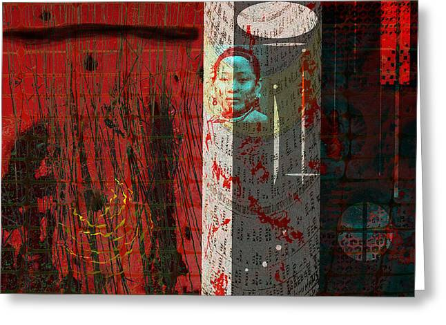 The Chinese Window Greeting Card by Maria Jesus Hernandez