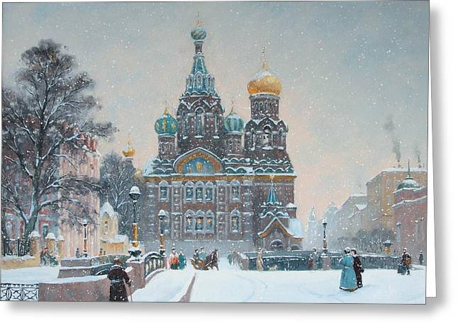 The Church Of The Spilled Blood. Greeting Card by Alexander Alexandrovsky