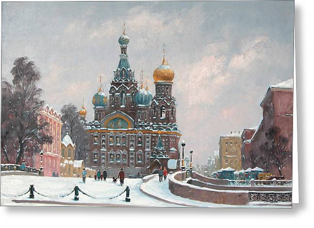 Church On Spilled Blood Greeting Cards - The Church of the Spilled Blood. Saint Petersburg Greeting Card by Alexander Alexandrovsky