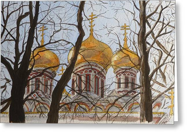 Bulgaria Paintings Greeting Cards - The Church Rozhdestvo Hristovo Shipka Bulgaria Greeting Card by Henrieta Maneva
