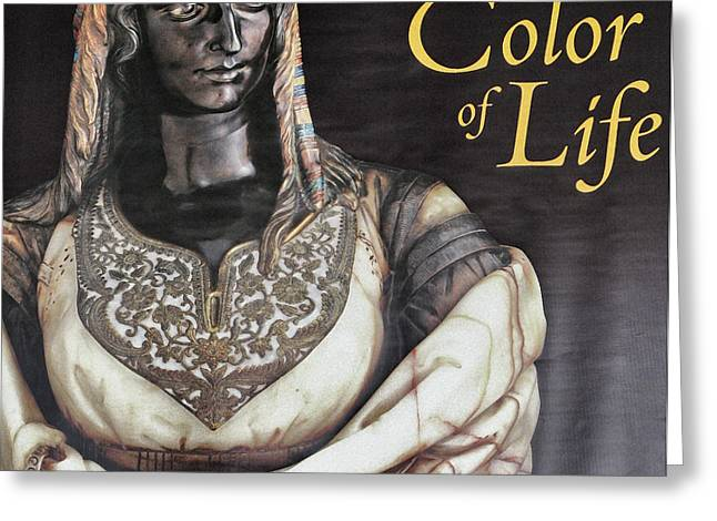 The Color of Life Exhibition Greeting Card by Patricia Januszkiewicz