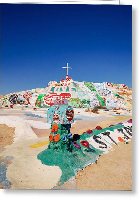 Salvation Mountain Greeting Cards - The colorful mountain Greeting Card by Nastasia Cook