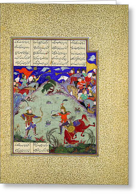 Rosary Greeting Cards - The Combat of Rustam and Ashkabus Greeting Card by Celestial Images