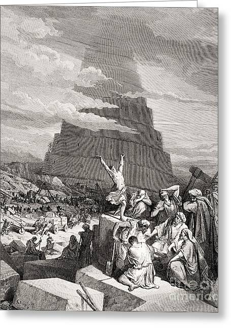 The Confusion Of Tongues Greeting Card by Gustave Dore