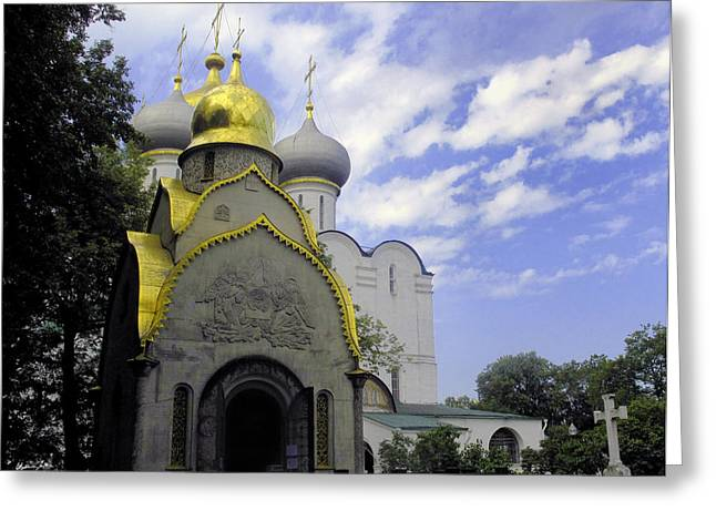 Russian Cross Greeting Cards - The Convent in Moscow - Russia Greeting Card by Madeline Ellis