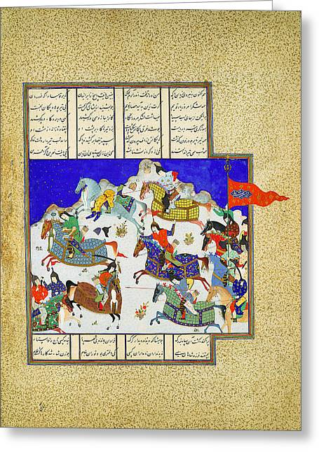 Jihad Greeting Cards - The Coup against Usurper Shah Greeting Card by Celestial Images
