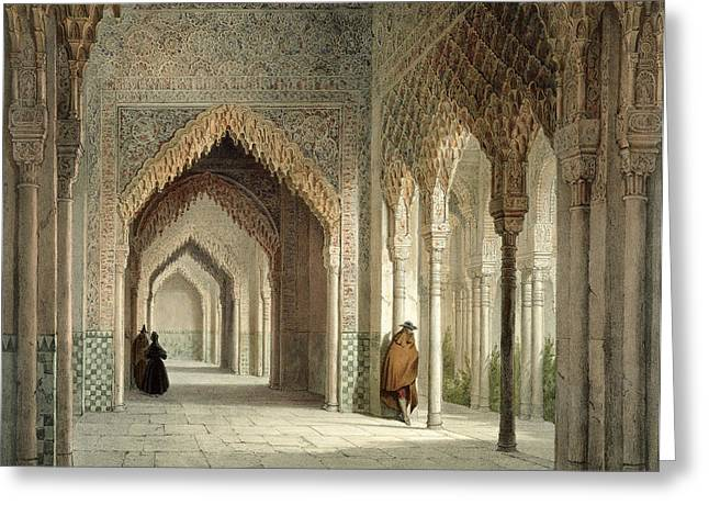 Palaces Greeting Cards - The Court Room Of The Alhambra Greeting Card by Leon Auguste Asselineau