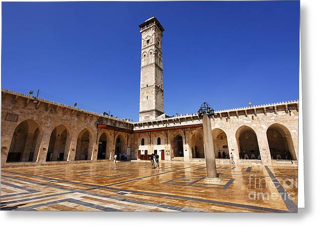 Great Mosque Greeting Cards - The courtyard of the Great Mosque in Aleppo Syria Greeting Card by Robert Preston