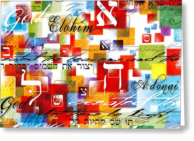 Holy Art Greeting Cards - The Creator Greeting Card by Gary Bodnar