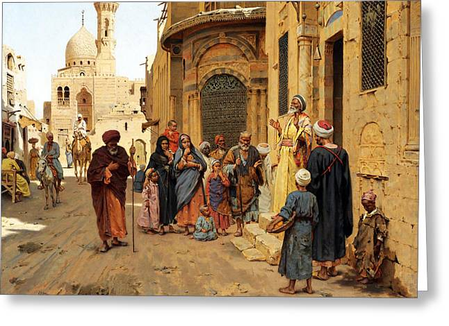 Orientalists Photographs Greeting Cards - The Crowd Greeting Card by Munir Alawi