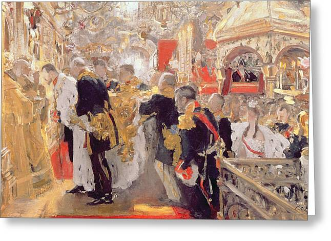 Romanov Greeting Cards - The Crowning Of Emperor Nicholas Ii 1868-1918 In The Assumption Cathedral, 1896 Oil On Canvas Greeting Card by Valentin Aleksandrovich Serov