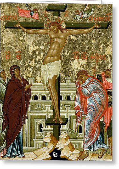 Stylised Greeting Cards - The Crucifixion of Our Lord Greeting Card by Novgorod School
