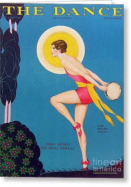 American Vintage Greeting Cards - The Dance  1929 1920s Usa Ruby Keeler Greeting Card by The Advertising Archives