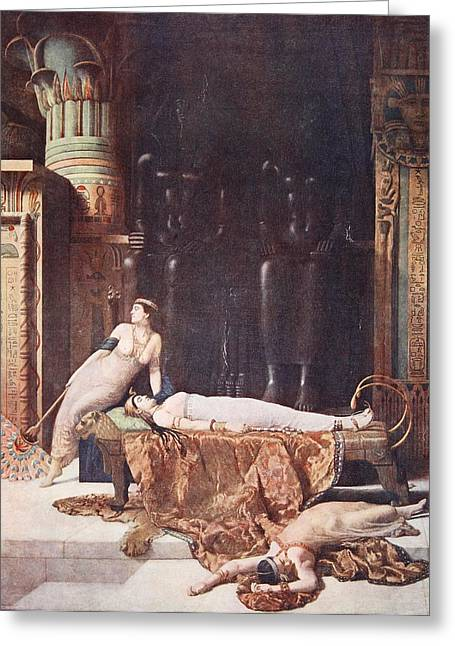 Neo Greeting Cards - The Death Of Cleopatra, Illustration Greeting Card by John Collier