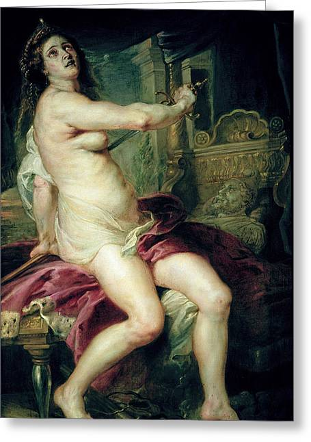 Virgil Greeting Cards - The Death of Dido Greeting Card by Rubens