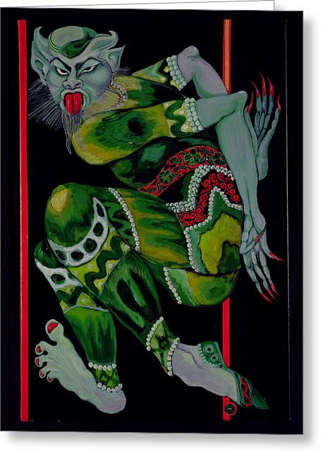 Satan Greeting Cards - The Devil, After Bakst Part I, 1992 Acrylic On Canvas See Also 279212 Greeting Card by Laila Shawa