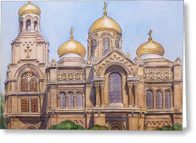 Bulgaria Paintings Greeting Cards - The Dormition of the Mother of God Cathedral  Varna Bulgaria Greeting Card by Henrieta Maneva
