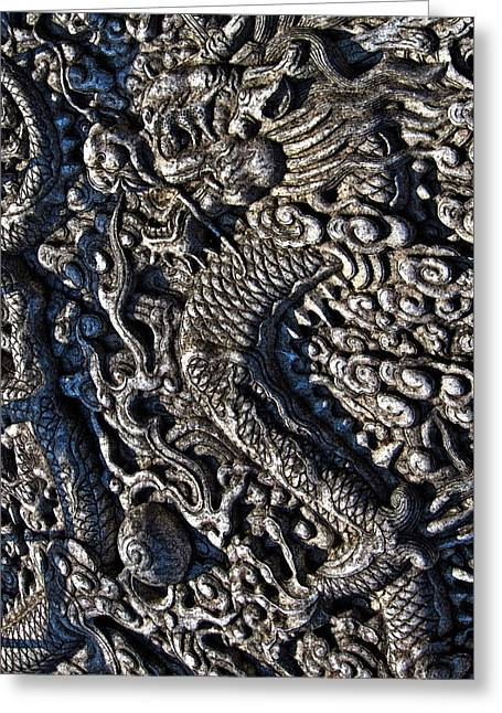 Allegoric Greeting Cards - The Dragon and the Pearl. Made in China. Beijing. Greeting Card by Andy Za