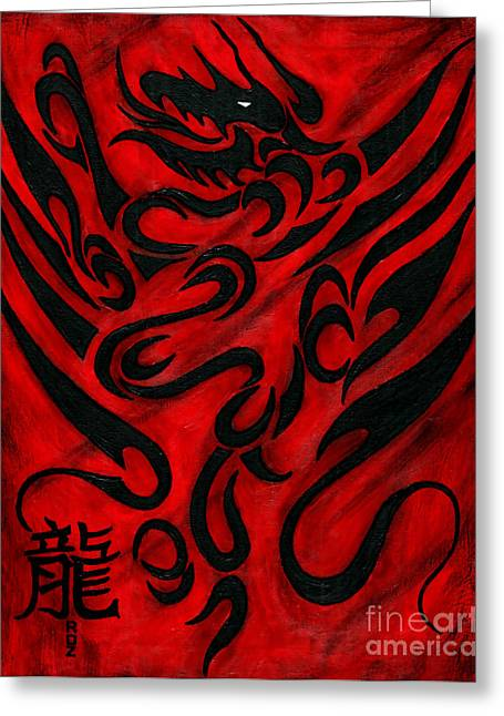Slay Greeting Cards - The Dragon Greeting Card by Roz Abellera Art