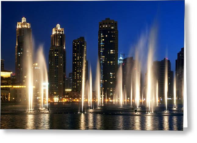 Uae Greeting Cards - The Dubai Fountains Greeting Card by Fabrizio Troiani