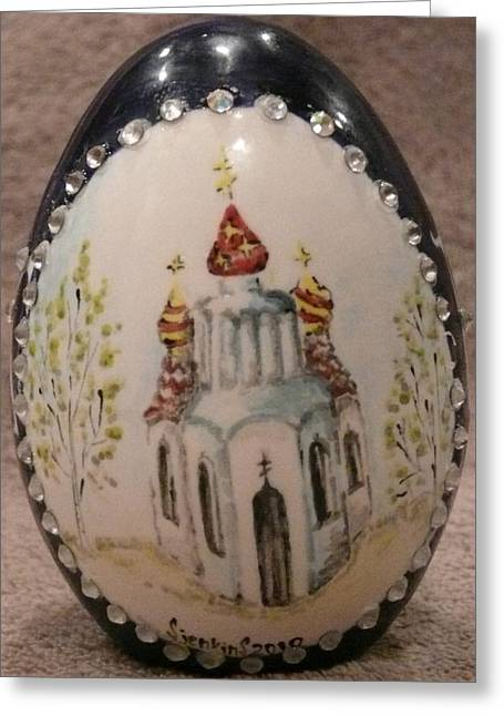 Orthodox Ceramics Greeting Cards - The Eastern Church Greeting Card by Svetlana  Jenkins