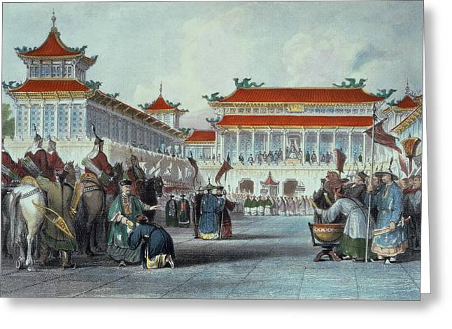 Court Greeting Cards - The Emperor Teaon-kwang Reviewing Greeting Card by Thomas Allom