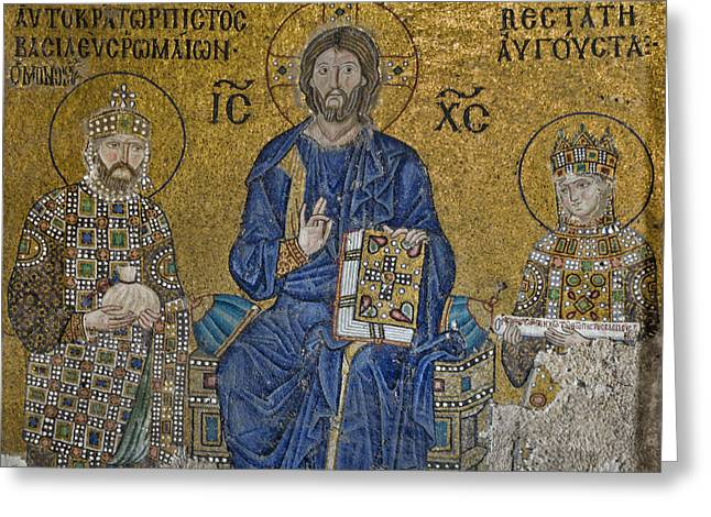 Pantocrator Greeting Cards - The Empress Zoe mosaics on the eastern wall of the southern gallery in Hagia Sophia  Greeting Card by Ayhan Altun
