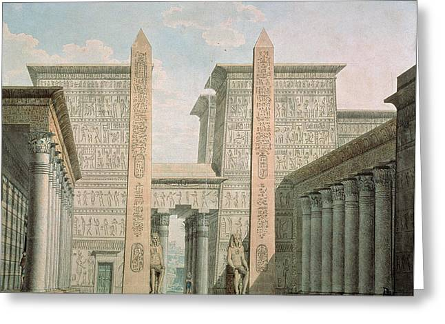 Egyptian Photographs Greeting Cards - The Entrance To The Temple, Act I Scene Iii, Set Design For The Magic Flute By Wolfgang Amadeus Greeting Card by German School
