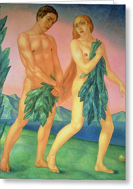 Nude Couple Greeting Cards - The Expulsion From Paradise, 1911 Oil On Canvas Greeting Card by Kuzma Sergeevich Petrov-Vodkin