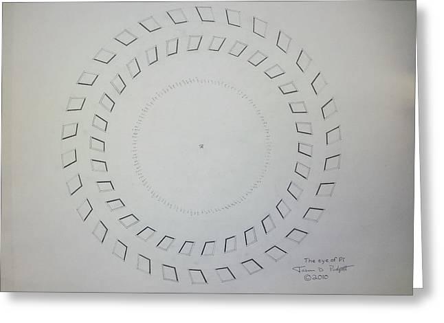 The eye of Pi Greeting Card by Jason Padgett