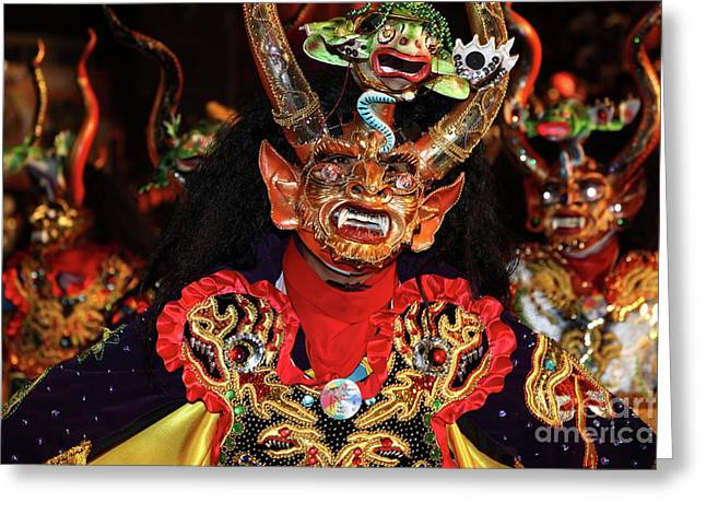 Latino Culture Greeting Cards - The Eyes of the Devil Greeting Card by James Brunker