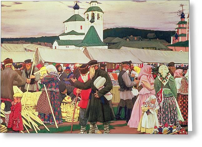 Onion Dome Greeting Cards - The Fair, 1906 Oil On Canvas Greeting Card by Boris Mihajlovic Kustodiev