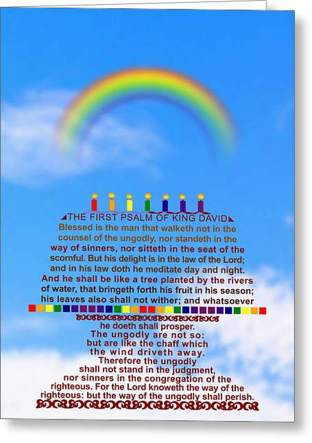 Psalm Of David Greeting Cards - The First Psalm of King David Greeting Card by Emanuel Asante Jr