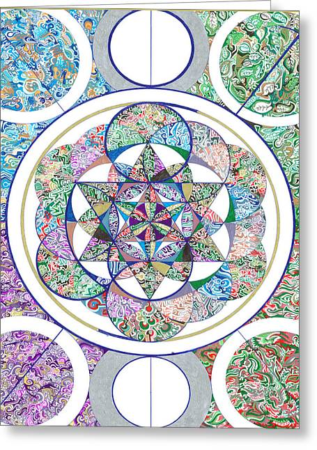 Division Drawings Greeting Cards - The Flower of Life and The 4 Elements Greeting Card by Phable Omsri