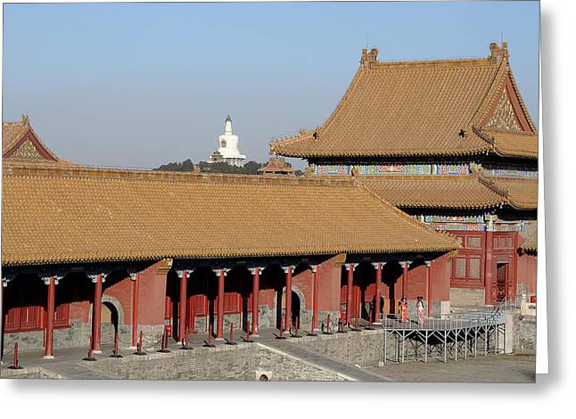 Forbidden City Greeting Cards - The Forbidden City - Beijing China - Beihai Park in distance Greeting Card by Brendan Reals
