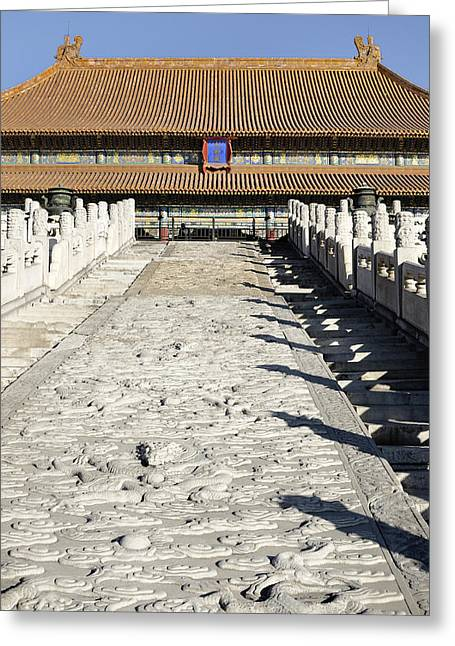 Forbidden City Greeting Cards - The Forbidden City - Beijing China Greeting Card by Brendan Reals