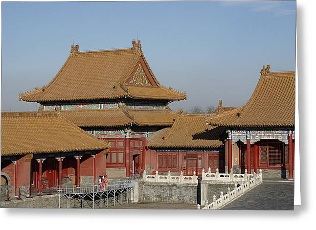 Forbidden City Greeting Cards - The Forbidden City in Beijing China Greeting Card by Brendan Reals