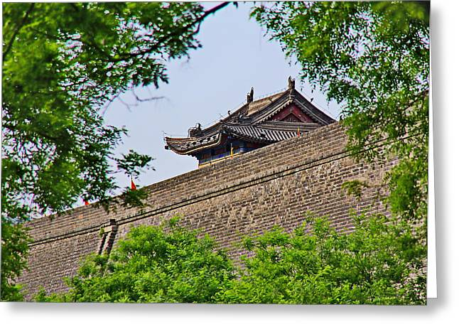 Forbidden City Greeting Cards - The Forbidden City in China Greeting Card by Russ Harris