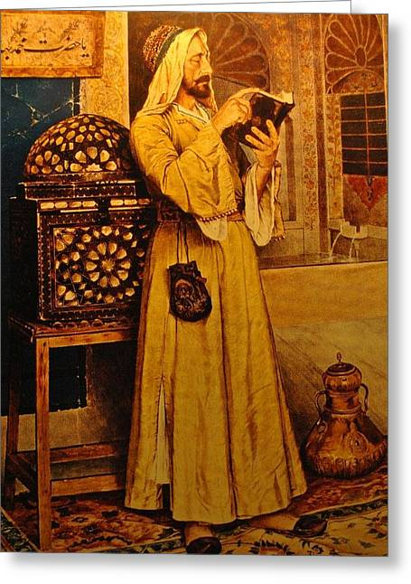 The Flower Of Life Greeting Cards - The Fountain Of Life Greeting Card by Osman Hamdi Bey