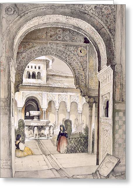 Talking Greeting Cards - The Fountain Of The Lions Greeting Card by John Frederick Lewis
