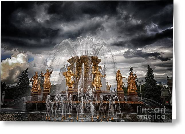 Soviet Greeting Cards - The Friendship Fountain moscow Greeting Card by Stylianos Kleanthous