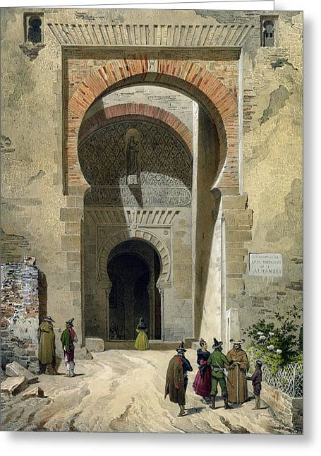 Granada Greeting Cards - The Gate Of Justice Greeting Card by Leon Auguste Asselineau