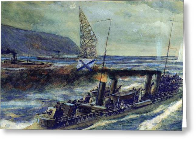 Wwi Greeting Cards - The German U-boat U 56 Sunk By The Russian Destroyer Grozovoi In The Barents Sea On The 20th Greeting Card by Mikhail Mikhailovich Semyonov