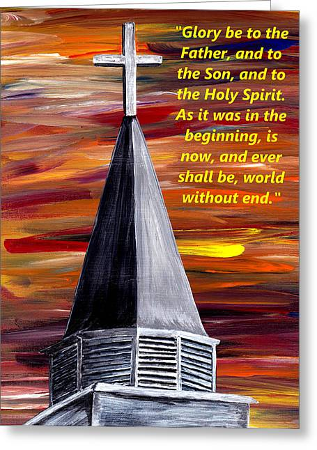 Born Again Photographs Greeting Cards - The Glory Be  Greeting Card by Mark Moore