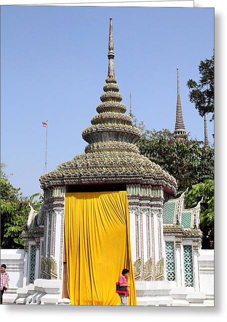 Curtain Greeting Cards - The Golden Curtain - Bangkok Thailand - 01131 Greeting Card by DC Photographer